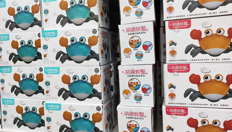 Мелкие детские игрушки оптом от производителя дешево ткани для штор в минске купить